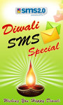SMS2 Diwali SMS Special screenshot 1/1