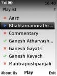 Vighnaharta screenshot 3/4