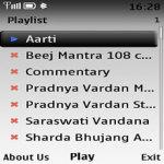 Maa Saraswati Lite screenshot 2/2
