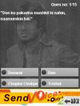 Big B Quiz screenshot 3/6