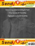 Big B Quiz screenshot 4/6