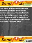 Big B Quiz screenshot 5/6