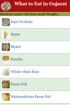 What to Eat in Gujarat screenshot 2/3