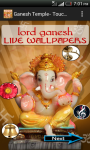 Ganesh Temple- touch wallpaper screenshot 1/3