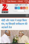 Newspapers Hindi screenshot 4/6