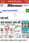 Newspapers Hindi screenshot 5/6