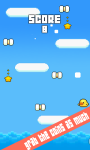 Flying Bird Games screenshot 3/4