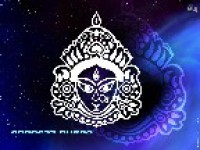 Durga screenshot 1/1