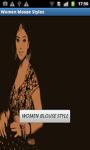 Women Blouse Styles screenshot 1/4