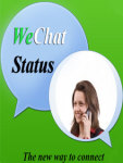 WeChat App Funny Status screenshot 1/3