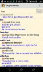 English ~ Hindi Translator screenshot 1/3
