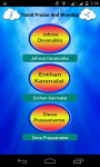 Tamil Praise And Worship screenshot 2/6