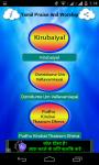 Tamil Praise And Worship screenshot 3/6