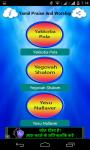 Tamil Praise And Worship screenshot 4/6