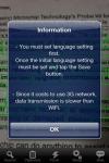 Camera Word Translator(WordTrans) screenshot 1/1
