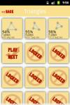 Memory IQ Game screenshot 1/6
