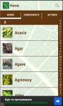 Herbs Encyclopedia screenshot 1/4