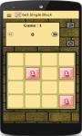 Get Single Block screenshot 1/6