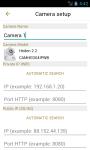 CamViewer for Heden and Foscam screenshot 3/4