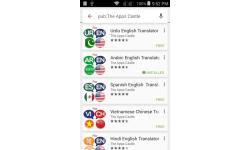 Thai to English Translator screenshot 1/3