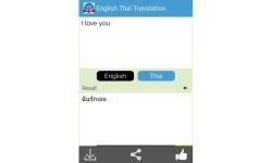 Thai to English Translator screenshot 3/3