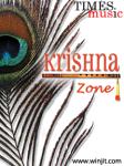 Krishna Zone screenshot 2/4