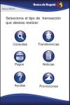 Banca Mvil Banco de Bogot screenshot 1/1