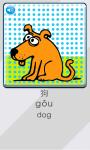 Learn Mandarin  Fast screenshot 2/3