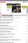 All Mobile Newspapers screenshot 4/6