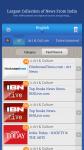 inNews: Your Indian Newsstand screenshot 2/6