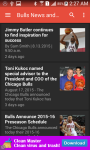 NBA browser HD screenshot 3/5