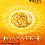 Gayatri Mantra Lite screenshot 1/2