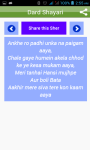 Shayari in Hindi Urdu Wah Wah screenshot 4/4