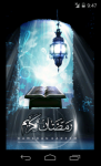 Ramadan Kareem Wallpaper screenshot 1/6