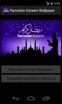 Ramadan Kareem Wallpaper screenshot 2/6