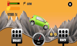 Balanced car screenshot 2/4