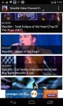 Westlife Video Clip screenshot 1/6