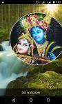 Krishna Live Wallpapper screenshot 2/3