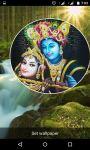 Krishna Live Wallpapper screenshot 3/3