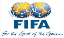 FIFA International screenshot 1/1
