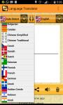 Language Translator - Changer screenshot 3/3