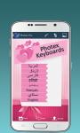 Photex Pro:text on photo screenshot 4/6