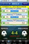Football LiveSoccer LiveScores Odds screenshot 1/1
