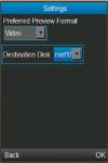 My Track MP3 screenshot 1/1