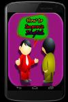 How to Improve English screenshot 1/3