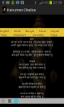 Hanuman Chalisa in 9 languages screenshot 2/2