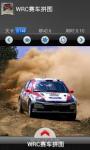 World Racing Championship FIA  screenshot 5/6
