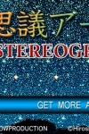 3D STEREOGRAM FREE screenshot 1/1