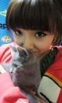 Miss A Min Cute Wallpaper screenshot 6/6