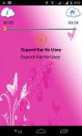 Urdu Romantic Shayari screenshot 5/6